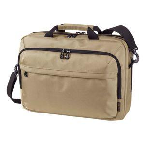 Halfar Business taška na notebook MISSION - Béžová
